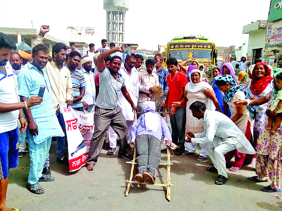 Employees, Protest, Administration, Workers, Villagers, Strike, Raised
