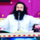 Gods Word, Soul, Gurmeet Ram Rahim, Saint Dr MSG, Dera Sacha Sauda