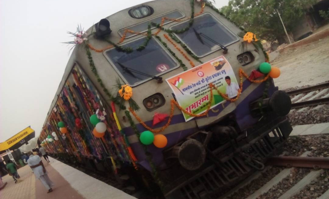 Train Route, Started, Central Railway Minister , Project, Rajasthan