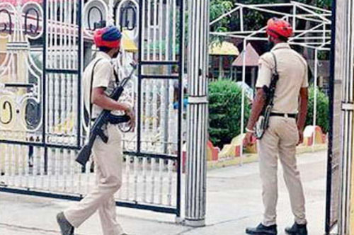School, Suspicious, Search Operation, Punjab Police