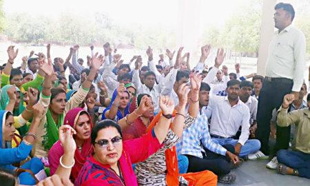 Education, Motivators, Protest, Government, State President, CM