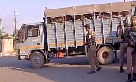 Soldier Martyr, Terror Attack, CRPF, Army