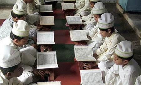 National Anthem, Madrasas, UP, Independence Day