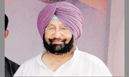 Expectations, People, Budget, Captain Amarinder Singh, Government, Punjab