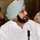 Captain Amarinder Singh, Demands, Industrial, Policy, Punjab