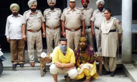 Arrested, Including, Drug Powder, Police, Punjab