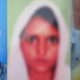 Death, Family, Accident, Postmortem, Police, Haryana