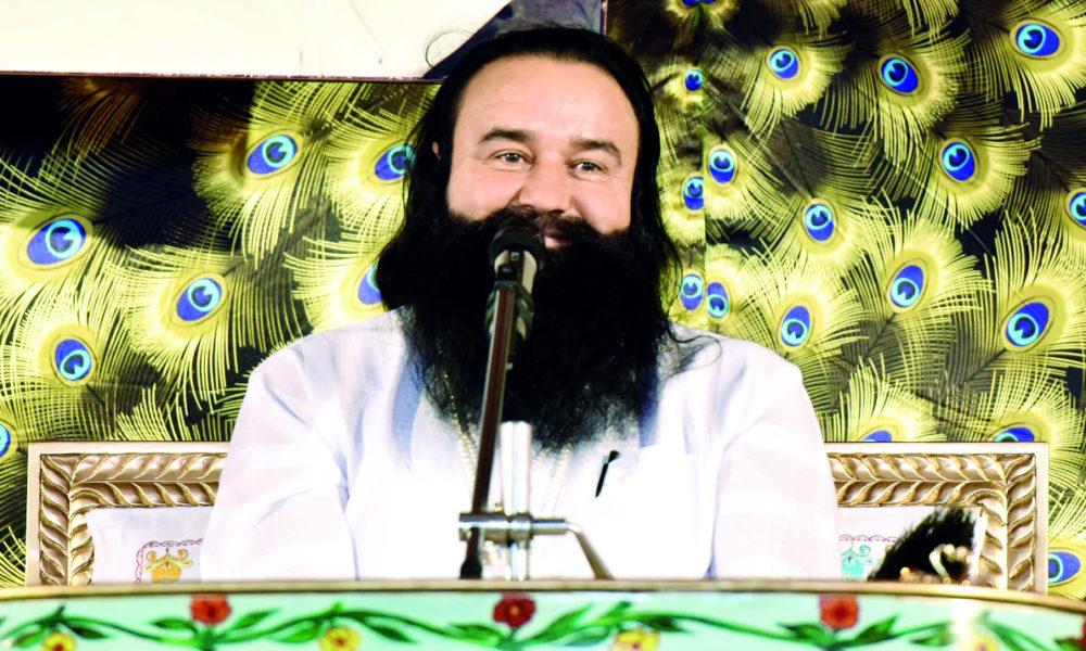 Dera Sacha Sauda, Gurmeet Ram Rahim, Meditation