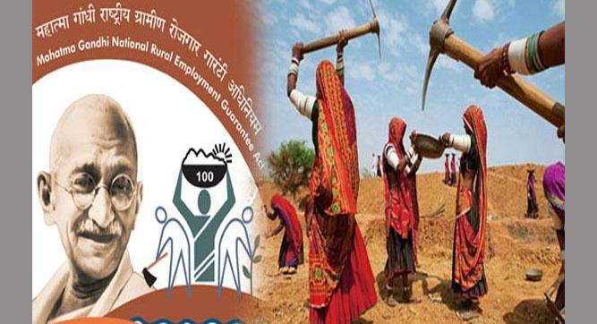 Allocation of MGNREGA