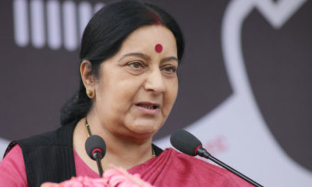 Children, Elderly, Discount, Passport Fee, Sushma Swaraj