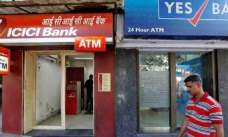 RBI, Several, Important, Steps, Protect. Customers, Fraud, Bank