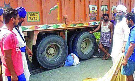 Death, Road Accident, Postmortem, Police, Punjab