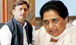 Akhilesh Yadav, Resignation, Amit Shah, MLC, Leader