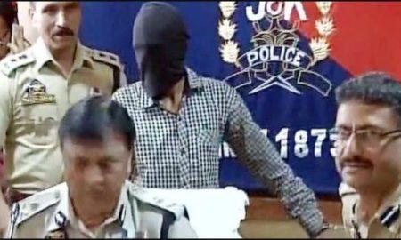 Terrorist, Sandeep Sharma, Arrested, JK Police, UP