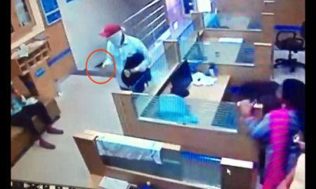 Bank Robbery, Mohali, Gunpoint, Crime, CCTV, Police, Punjab