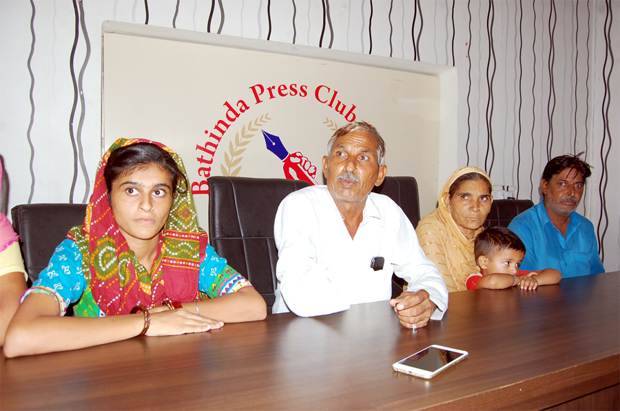 Bhagwandar Murder Case, Ultimatum, Suicide, Warning, Demand, Accused, Arrested, Punjab
