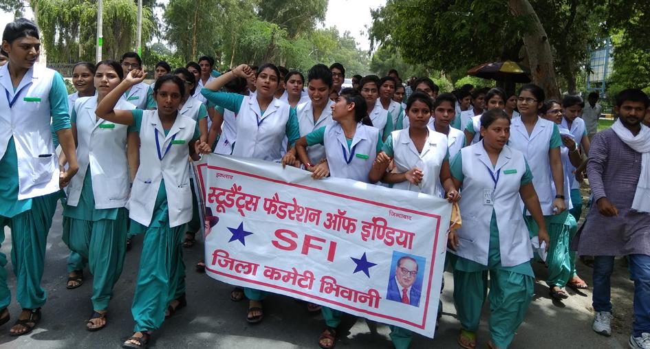 Nursing Students, Demand, Results, Memorandum, Haryana