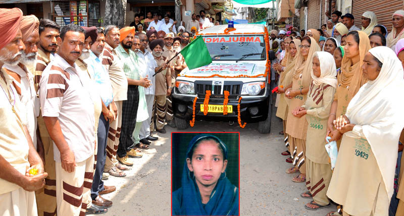 Tej Kaur Insan, Body Donate, Medical Research, Gurmeet Ram Rahim, Dera Sacha Sauda, Welfare Work