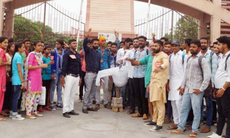 Students, Protest, Administration, SFI, Admission, University, Haryana