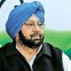 Government, Electric Vehicles, Industrial Policy, pollution, Punjab