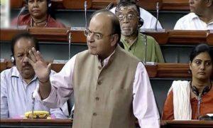 Government, Information, Black Money, Lok Sabha, National