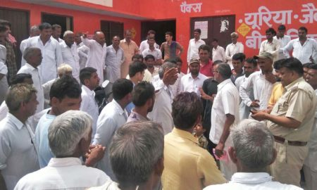 Villagers, Protest, Worker, Office Bearers, Strike, Raised, Haryana