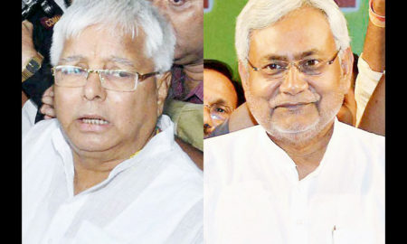 Hindi Article, Corruption, Lalu Prasad Yadav, Politics