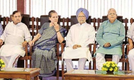Vice President, Candidate, Opposition, Meeting, Congress, BJP