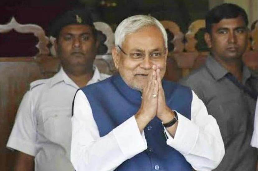 JDU, Executive, Meeting, RJD, Resignation, Nitish Kumar