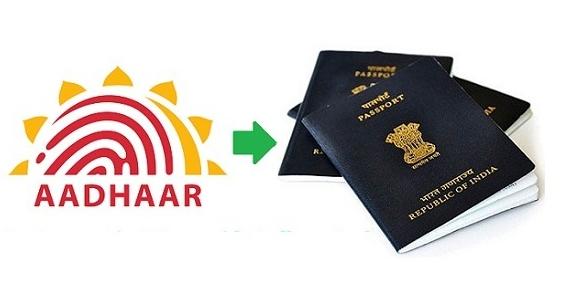 Aadhar, Passport, Online, Return, Scholarship, India