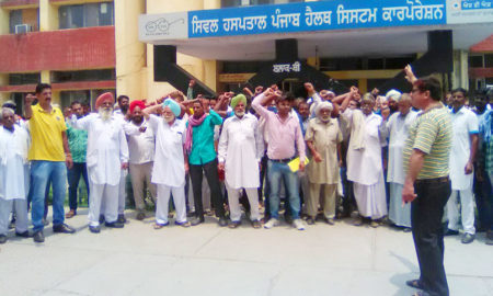 Hospital, Fake Report, Police, Raised, Villagers, Protest, Punjab