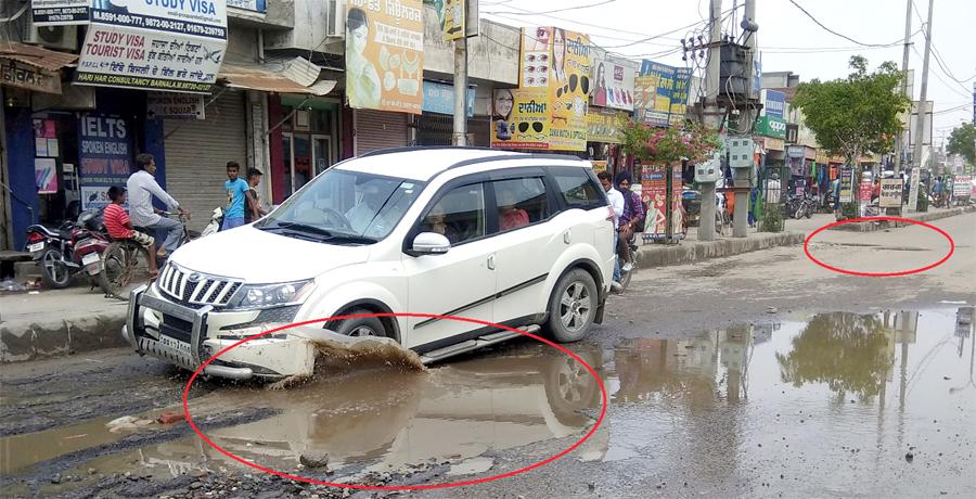 Rain, Pole, Development, Claimse, Punjab