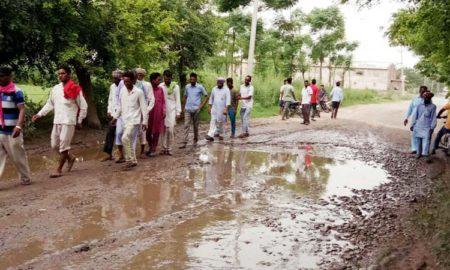 Crispy Condition, Road, Govt, Punjab