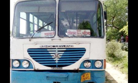 Bus, Collision, Bike, Died, Over Speed, Haryana