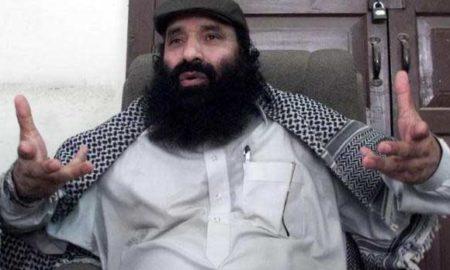 Mujahideen, Gangster, Syed Salahuddin, Declared, Global Terrorist