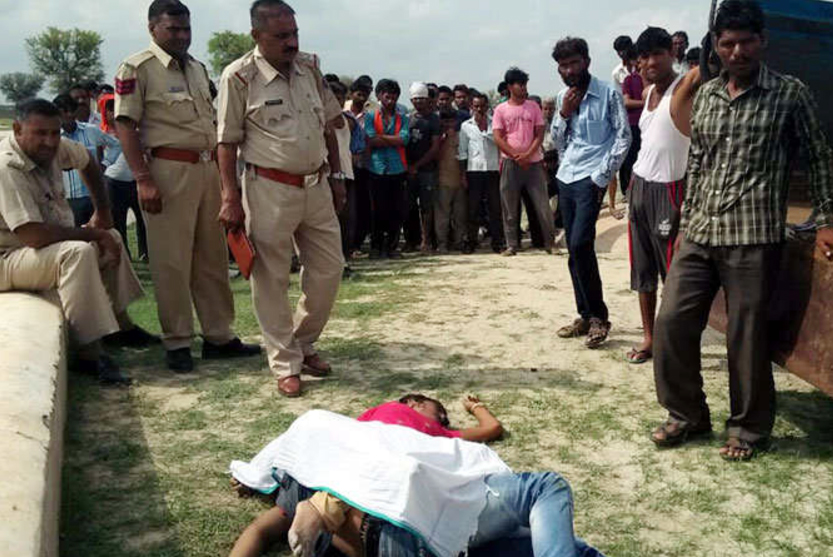 Couple, Suicide, Pond, Police, Rajasthan