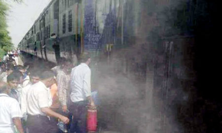 Fire, Passenger Train, Sensibility, Accident, Haryana