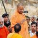 Yogi Adityanath, Visit, Ayodhya, CM, Tribute