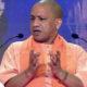 CM, Yogi Adityanath, Visit, Rally, Varanasi
