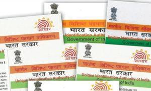Leader, Law, India, Govt, Aadhar Card, Link