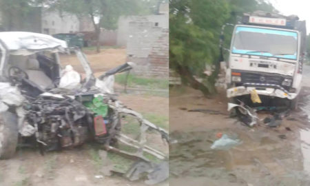 Road Accident, Uncontrolled Car, Death, Animal, Punjab