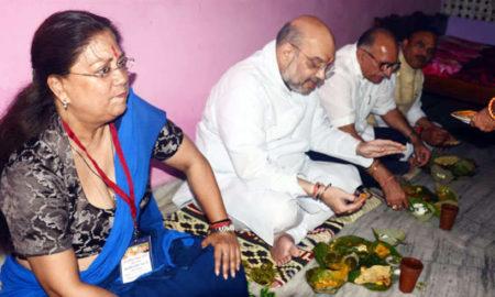 Amit Shah, Vasundhara Raje, Eat, Food, Dalit Home, Rajasthan