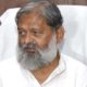 Anil Vij, Government, Care, Health, Employees, Haryana