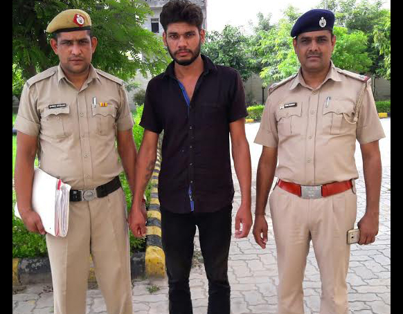 Accused, Arrested, Job, Fraud, Police, Haryana