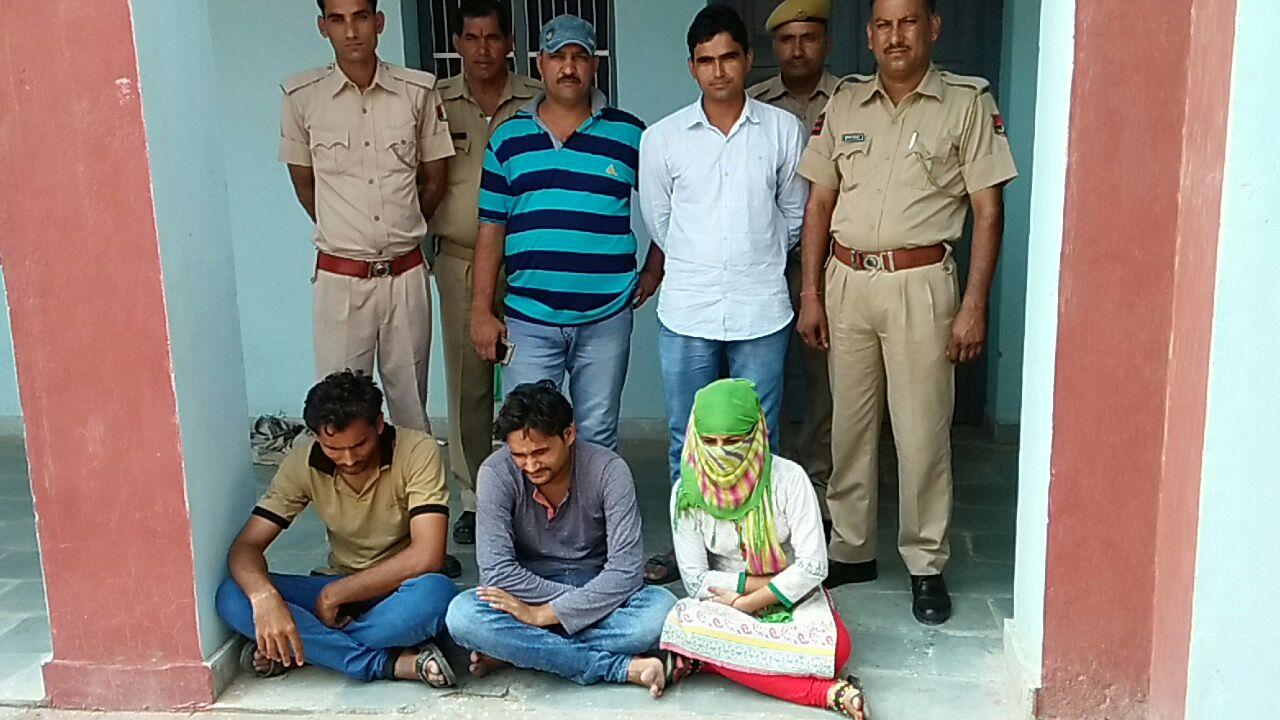 Couple, Arrested, Smack, Police, Smuggler, Rajasthan
