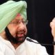 Captain Amarinder Singh, Farmers, House, Loan, Punjab