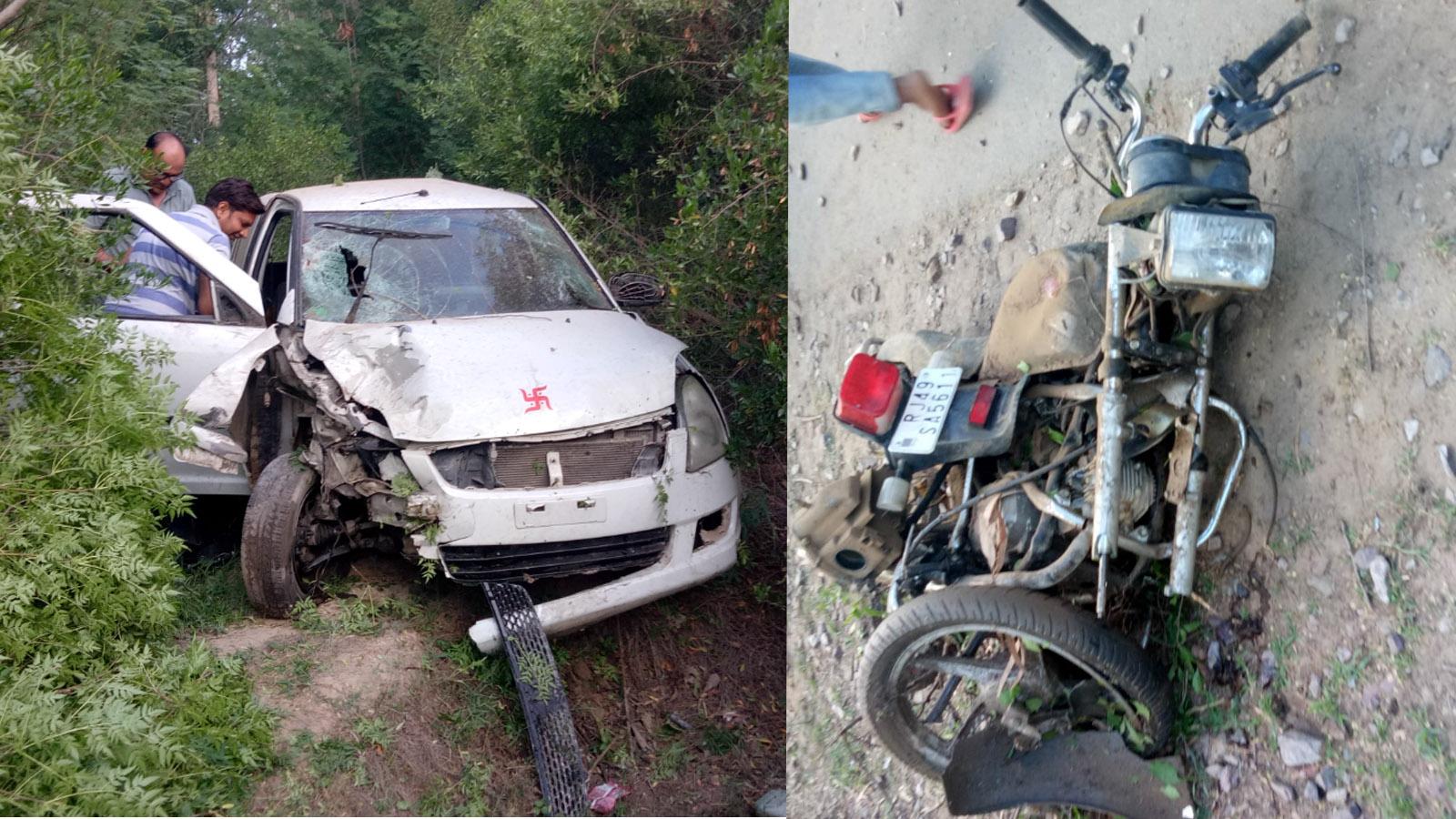 Accident, Bike, Car, Collision, Rajasthan