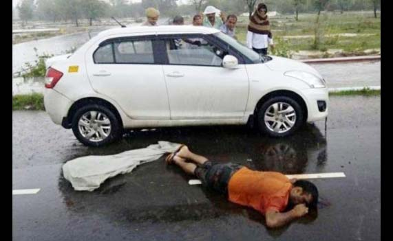Found, Dead Body, Police, Mutual Dispute, Car, Weapon, Rajasthan