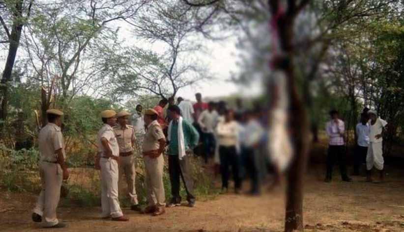 Farmer, Suicide, Loan, Stress, Rajasthan