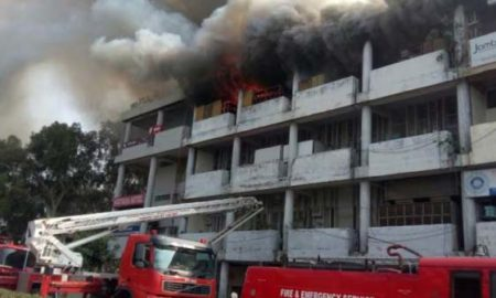 Fire, Finance Corporation, Old Record, Burn, Punjab